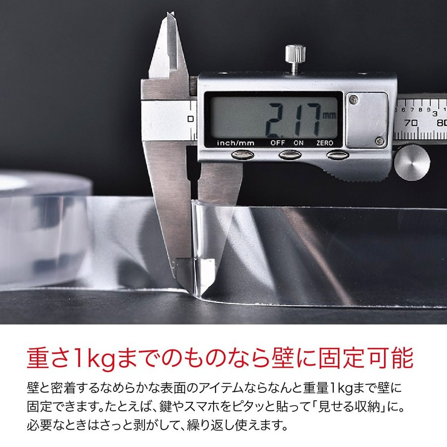 両面テープ 超強力 はがせる 3m 30mm 強力 防災対策 ryomen-tape 【hawks202110】|gochumon|11
