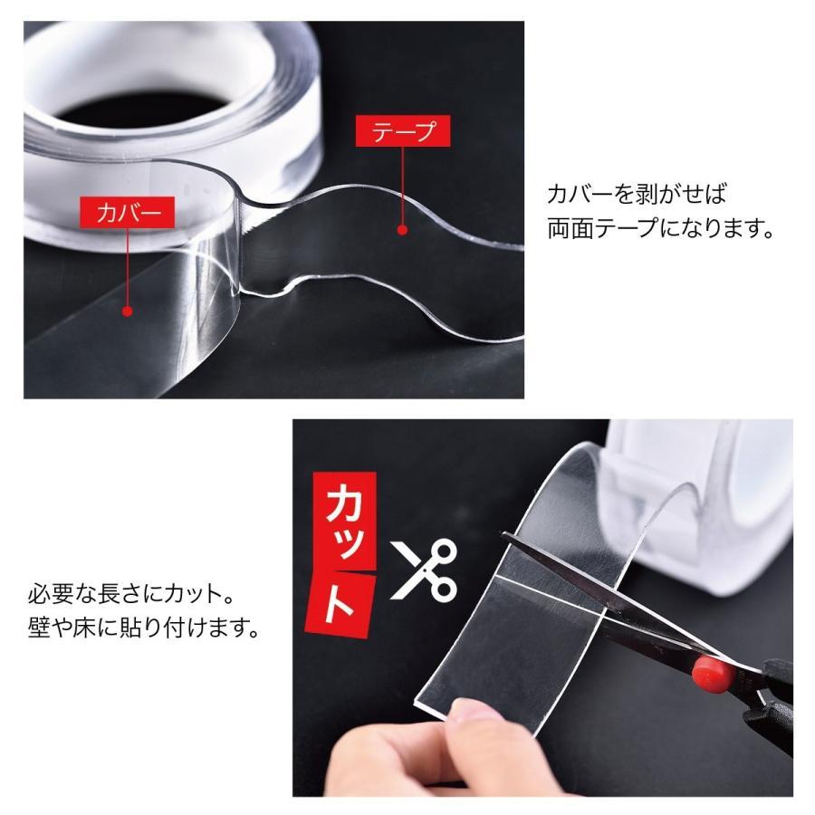 両面テープ 超強力 はがせる 3m 30mm 強力 防災対策 ryomen-tape 【hawks202110】|gochumon|13