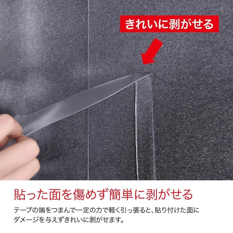 両面テープ 超強力 はがせる 3m 30mm 強力 防災対策 ryomen-tape 【hawks202110】|gochumon|10