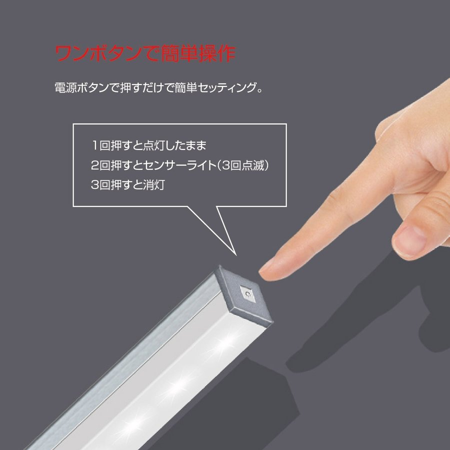 LEDライト 感知式 照明 人感 センサーライト ledセンサーライト 人感センサー ライト 屋外 室内 小型 玄関 クローゼット 廊下 jiang senser-01|gochumon|13