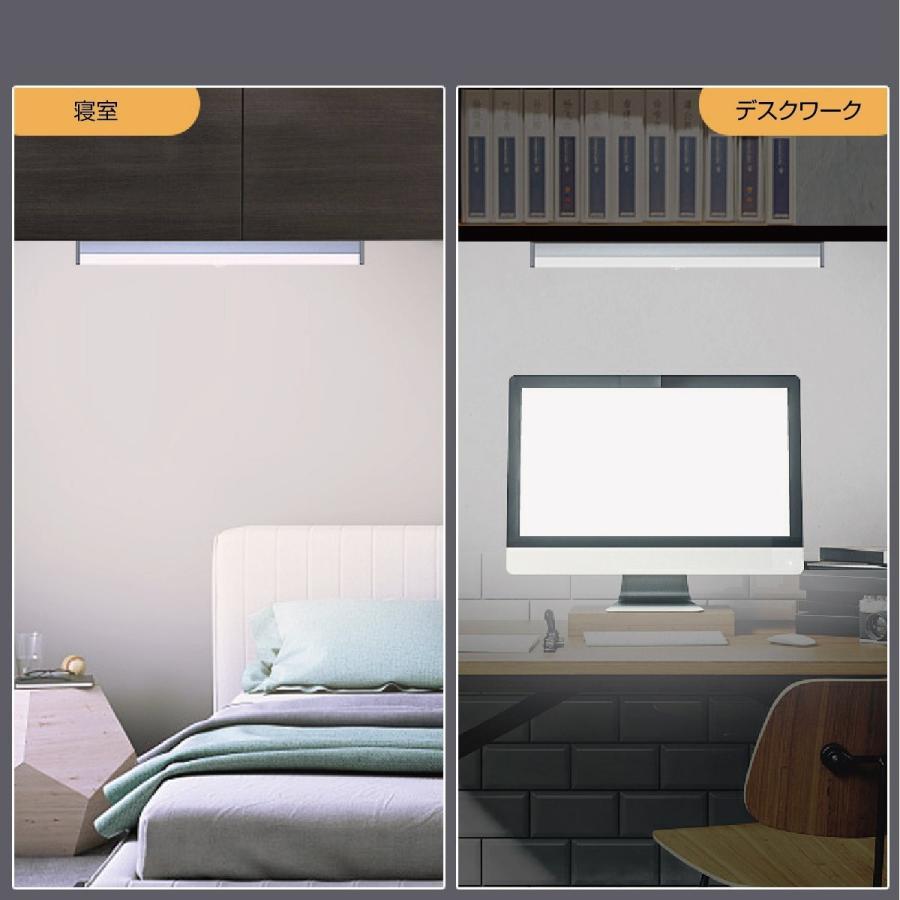 LEDライト 感知式 照明 人感 センサーライト ledセンサーライト 人感センサー ライト 屋外 室内 小型 玄関 クローゼット 廊下 jiang senser-01|gochumon|15