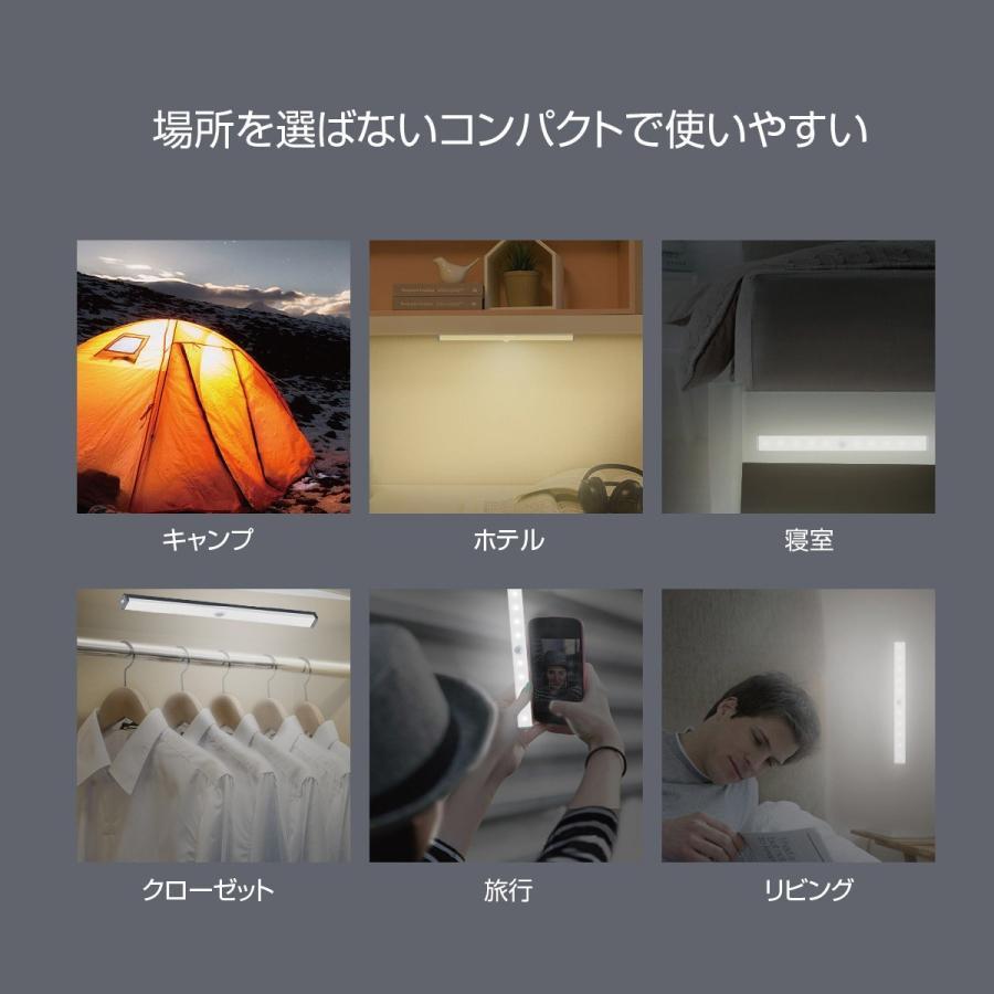 LEDライト 感知式 照明 人感 センサーライト ledセンサーライト 人感センサー ライト 屋外 室内 小型 玄関 クローゼット 廊下 jiang senser-01|gochumon|16