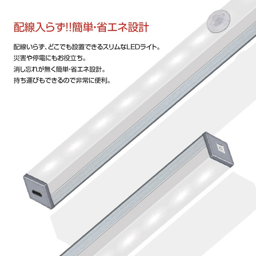 LEDライト 感知式 照明 人感 センサーライト ledセンサーライト 人感センサー ライト 屋外 室内 小型 玄関 クローゼット 廊下 jiang senser-01|gochumon|17