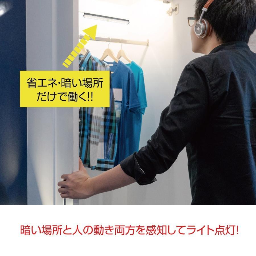 LEDライト 感知式 照明 人感 センサーライト ledセンサーライト 人感センサー ライト 屋外 室内 小型 玄関 クローゼット 廊下 jiang senser-01|gochumon|04