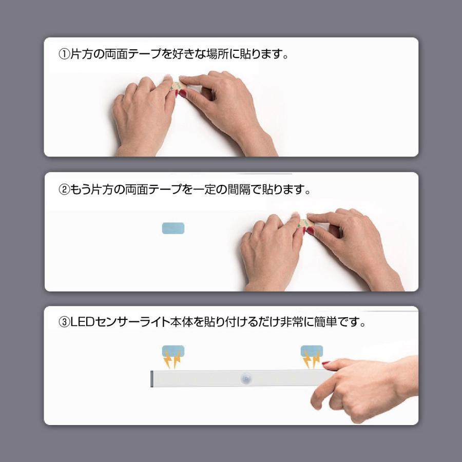 LEDライト 感知式 照明 人感 センサーライト ledセンサーライト 人感センサー ライト 屋外 室内 小型 玄関 クローゼット 廊下 jiang senser-01|gochumon|08