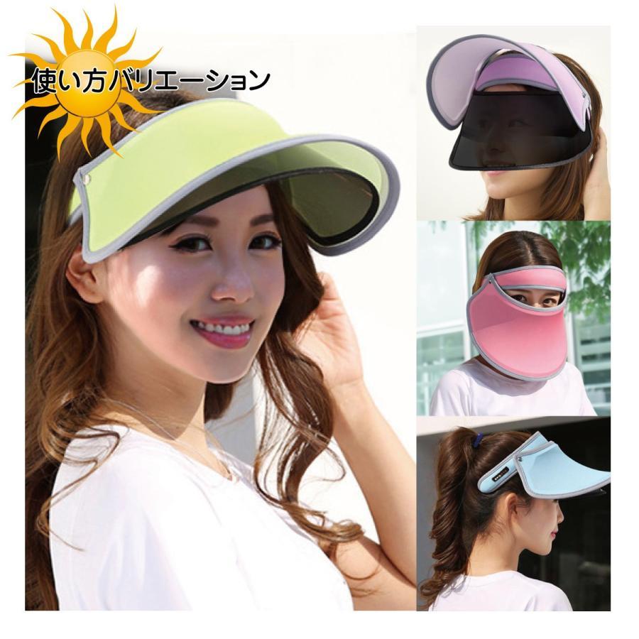 UVカット帽子 サンバイザー UVカット レディース 帽子 おしゃれ ゴルフ 自転車 テニス クリップバイザー 7色 母の日 プレゼント ポイント消化 sun-01|gochumon|09