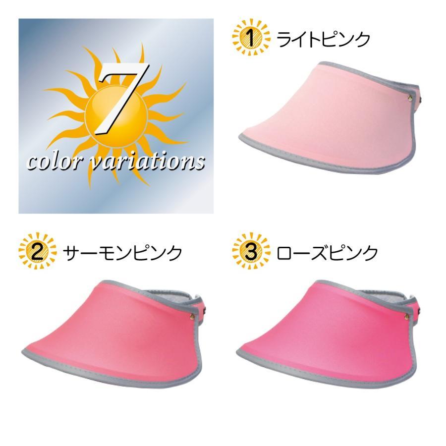 UVカット帽子 サンバイザー UVカット レディース 帽子 おしゃれ ゴルフ 自転車 テニス クリップバイザー 7色 母の日 プレゼント ポイント消化 sun-01|gochumon|10