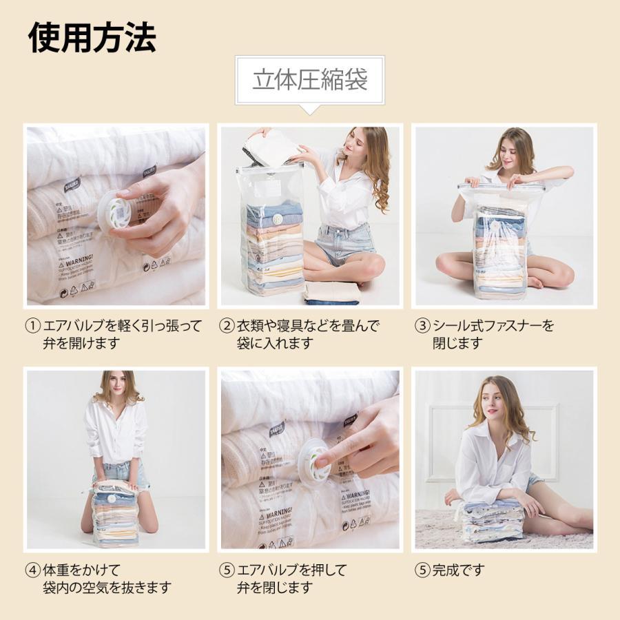 立体 圧縮袋 衣類 掃除機不要 2枚入り 押すだけ 圧縮ボックス 30cm×50cm×高さ70cm カビ対策 vc-bag-02 gochumon 13