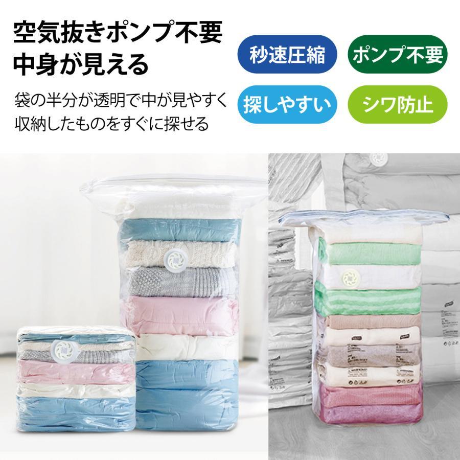 立体 圧縮袋 衣類 掃除機不要 2枚入り 押すだけ 圧縮ボックス 30cm×50cm×高さ70cm カビ対策 vc-bag-02 gochumon 04