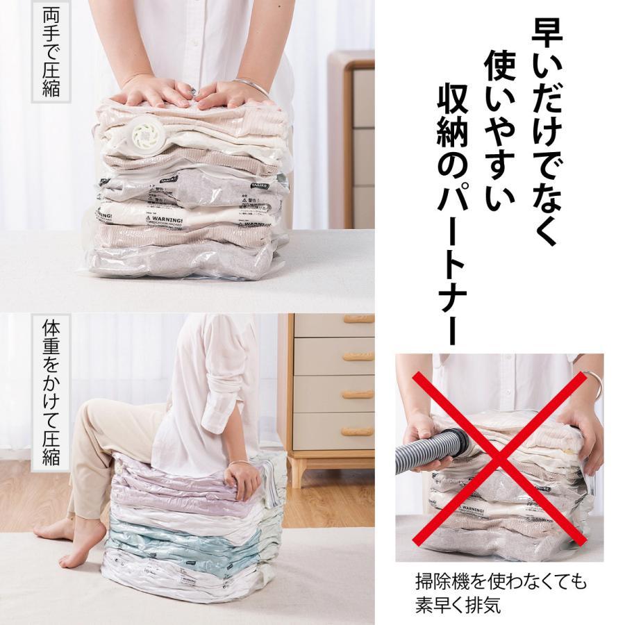 立体 圧縮袋 衣類 掃除機不要 2枚入り 押すだけ 圧縮ボックス 30cm×50cm×高さ70cm カビ対策 vc-bag-02 gochumon 08