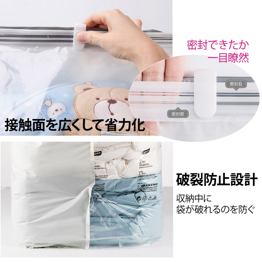 立体 圧縮袋 衣類 掃除機不要 2枚入り 押すだけ 圧縮ボックス 30cm×50cm×高さ70cm カビ対策 vc-bag-02 gochumon 09