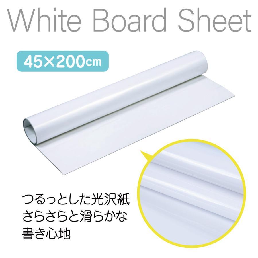 ホワイトボード シート 45×200cm 12色水性マジック付き 白板ステッカー 落書き 壁掛け おえかき 室内遊び w-board-s gochumon 11