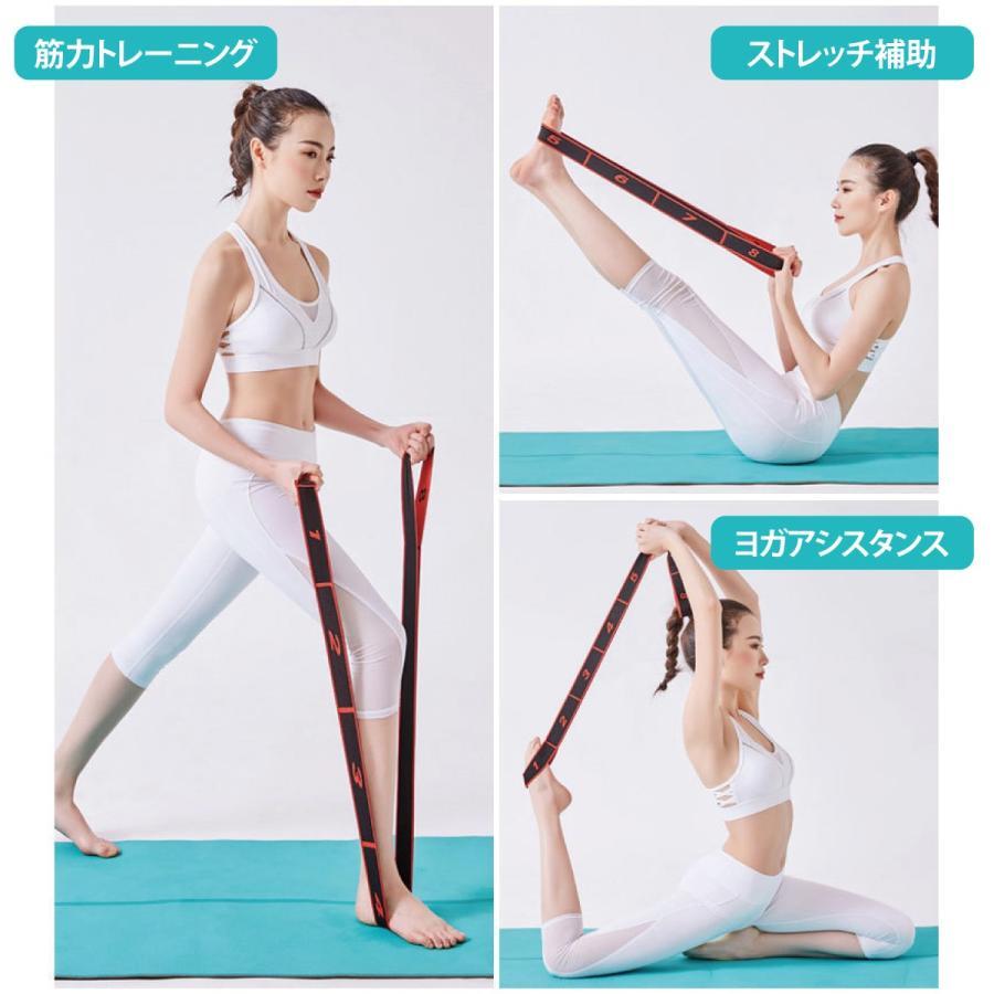 ヨガベルト ヨガストラップ ヨガバンド フィットネス ダイエット エクササイズ 美ボディ トレーニング yoga-belt|gochumon|11