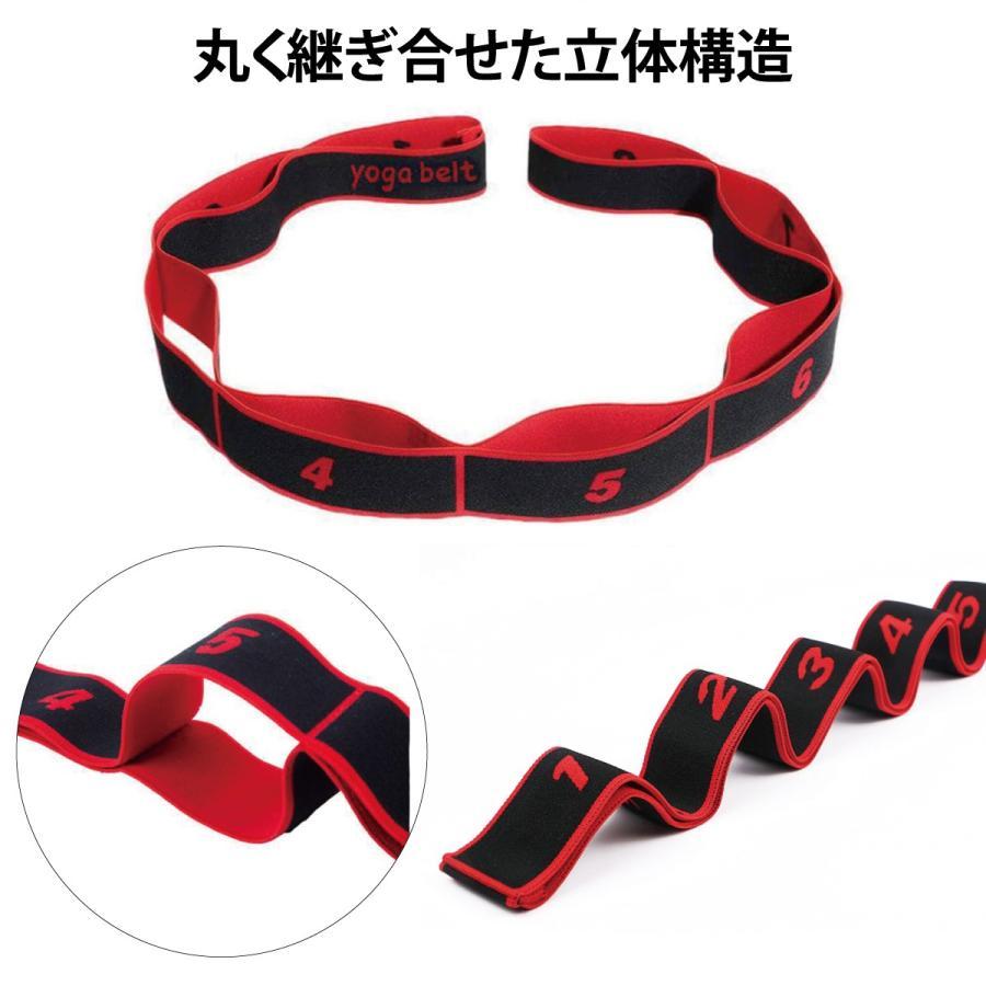 ヨガベルト ヨガストラップ ヨガバンド フィットネス ダイエット エクササイズ 美ボディ トレーニング yoga-belt|gochumon|12