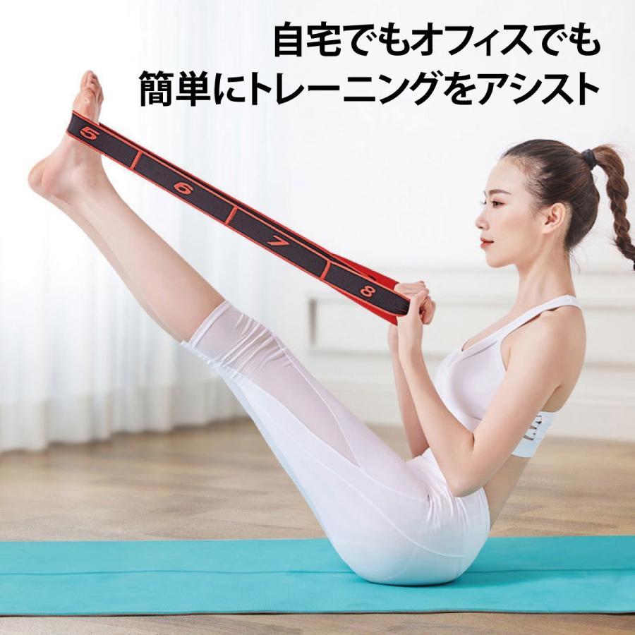 ヨガベルト ヨガストラップ ヨガバンド フィットネス ダイエット エクササイズ 美ボディ トレーニング yoga-belt|gochumon|04