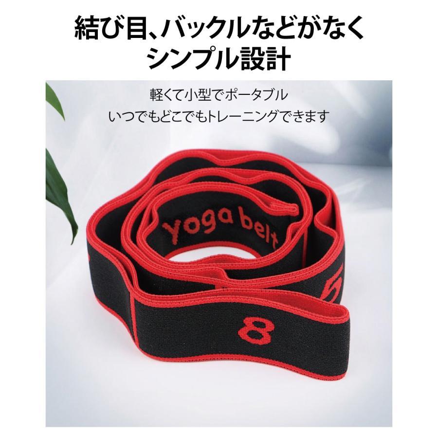 ヨガベルト ヨガストラップ ヨガバンド フィットネス ダイエット エクササイズ 美ボディ トレーニング yoga-belt|gochumon|06