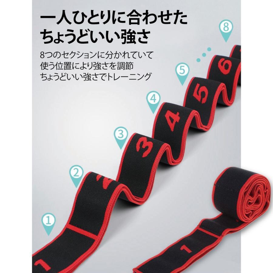 ヨガベルト ヨガストラップ ヨガバンド フィットネス ダイエット エクササイズ 美ボディ トレーニング yoga-belt|gochumon|07