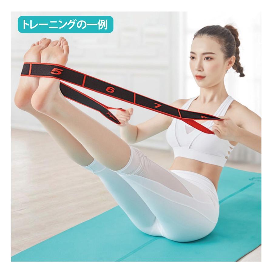 ヨガベルト ヨガストラップ ヨガバンド フィットネス ダイエット エクササイズ 美ボディ トレーニング yoga-belt|gochumon|10
