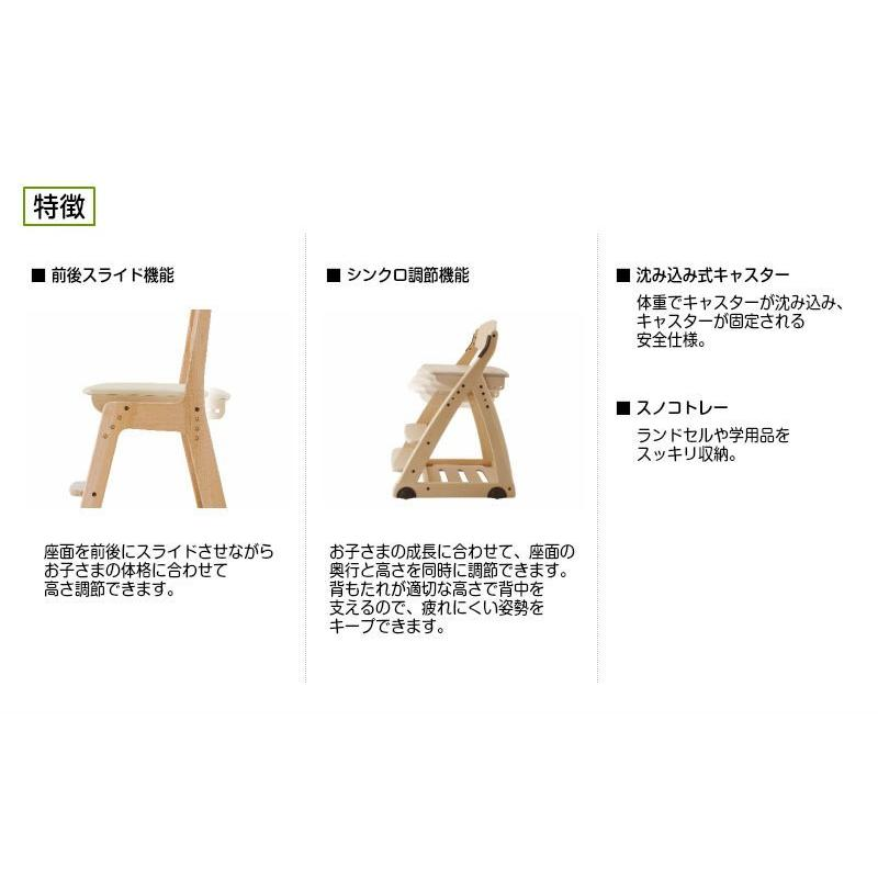 KM81-9VB 椅子 板座タイプ 木製チェア 学習家具 【イトーキ】 イス 【2018年度】 【送料無料】 【ポイント5倍】 学習チェア