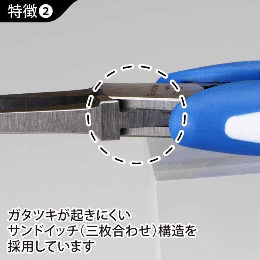 クラフトグリップシリーズ 平口リードペンチ 130mm バネ付 溝なし ゴッドハンド godhand 03