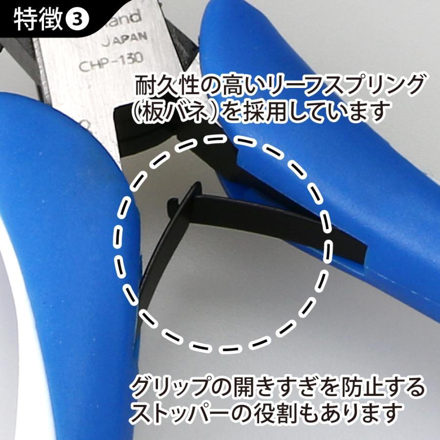 クラフトグリップシリーズ 平口リードペンチ 130mm バネ付 溝なし ゴッドハンド godhand 04