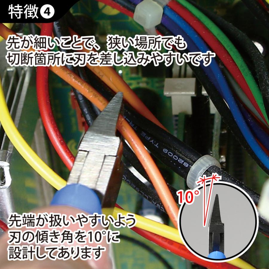 クラフトグリップシリーズ 先細ニッパー120mm バネ付 ゴッドハンド|godhand|05