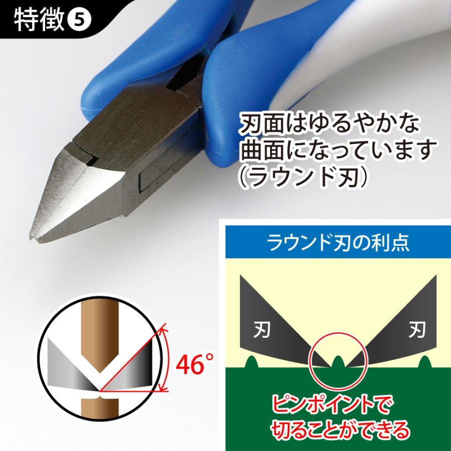 クラフトグリップシリーズ 先細ニッパー120mm バネ付 ゴッドハンド|godhand|06