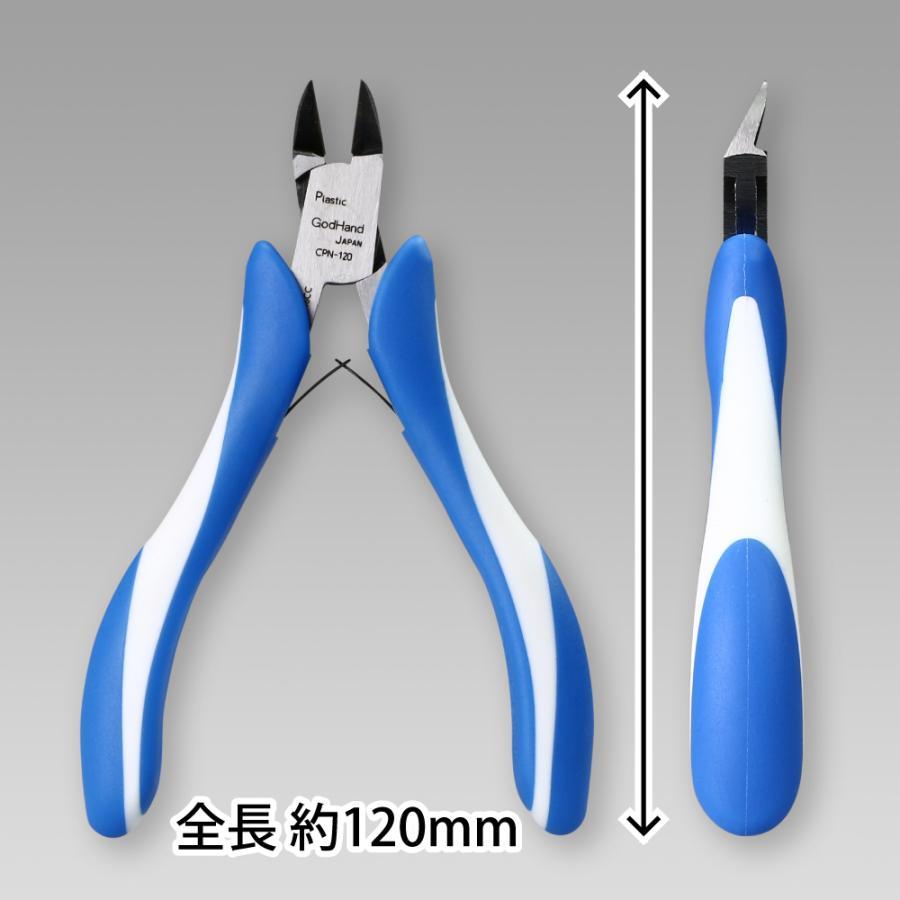 クラフトグリップシリーズ プラスチックニッパー120mm バネ付 ゴッドハンド|godhand|08