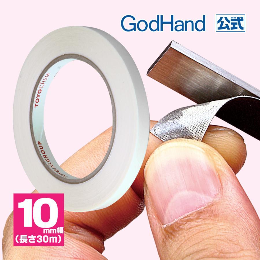 ミニFFボード専用両面テープ 10mm幅 ゴッドハンド|godhand