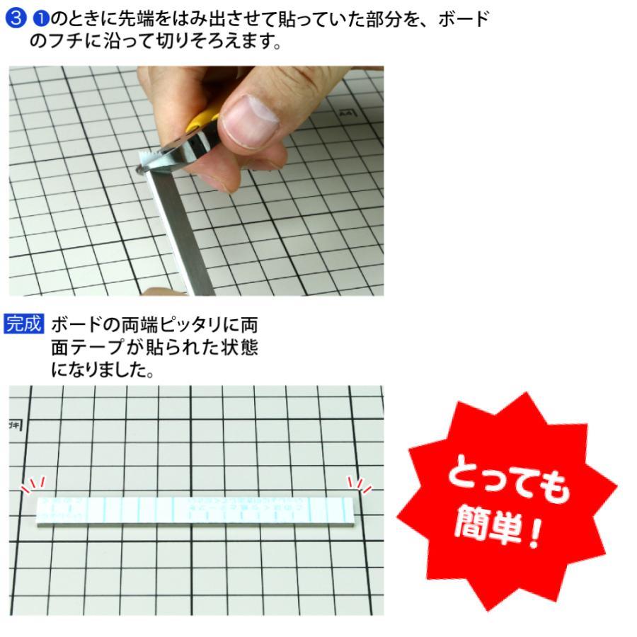 ミニFFボード専用両面テープ 10mm幅 ゴッドハンド|godhand|04