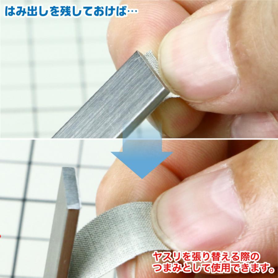 ミニFFボード専用両面テープ 10mm幅 ゴッドハンド|godhand|07