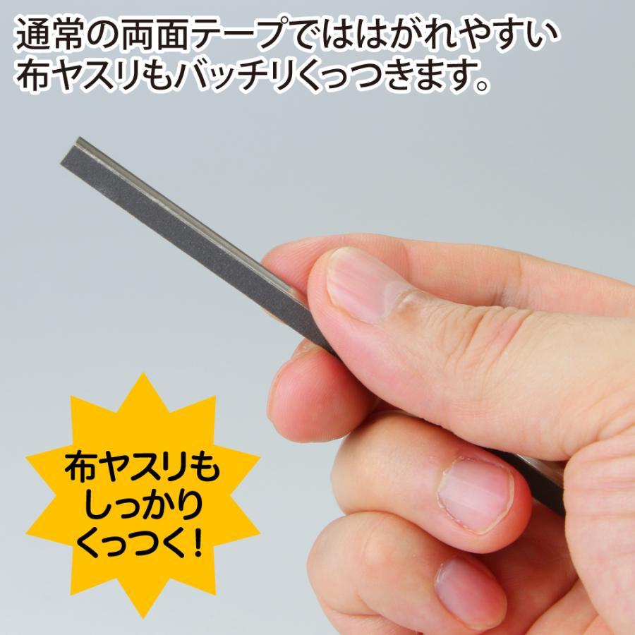 ミニFFボード専用両面テープ 6mm幅 ゴッドハンド|godhand|03