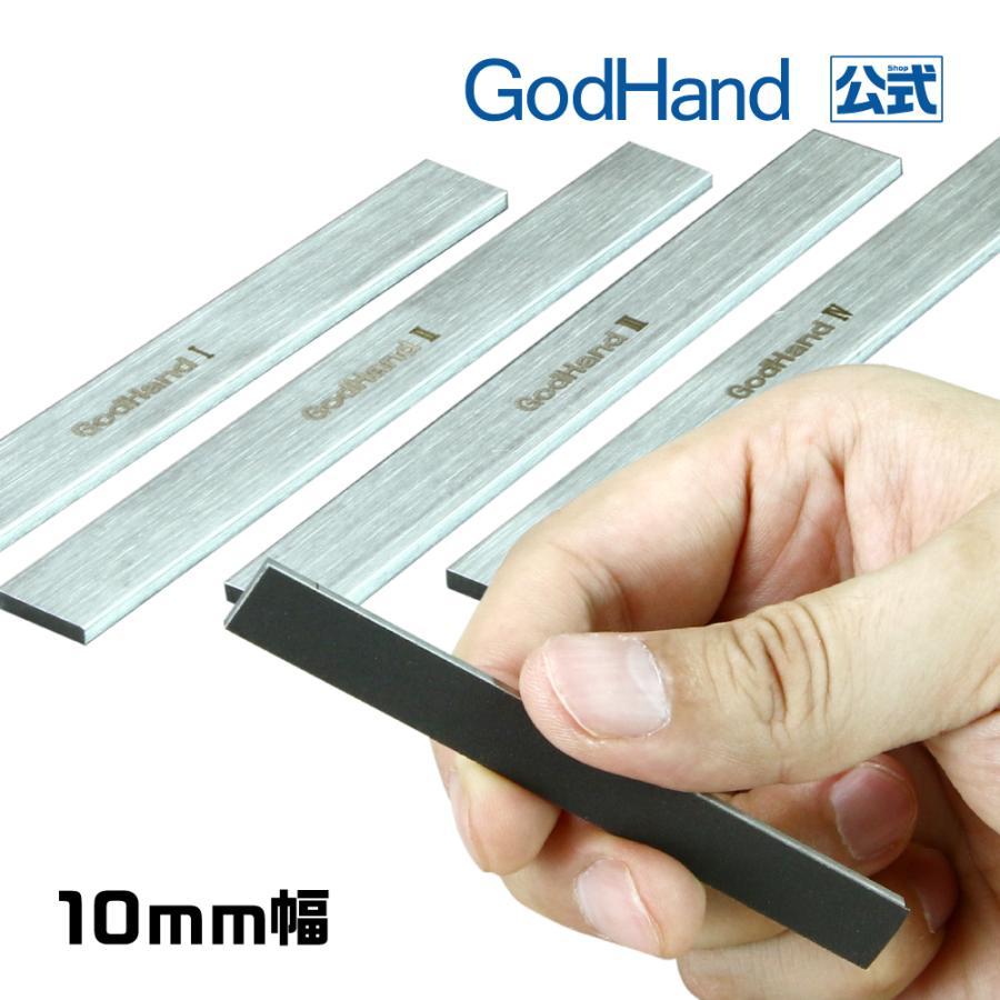 ミニFFボード ステンレス (4本セット) 10mm幅 ゴッドハンド godhand
