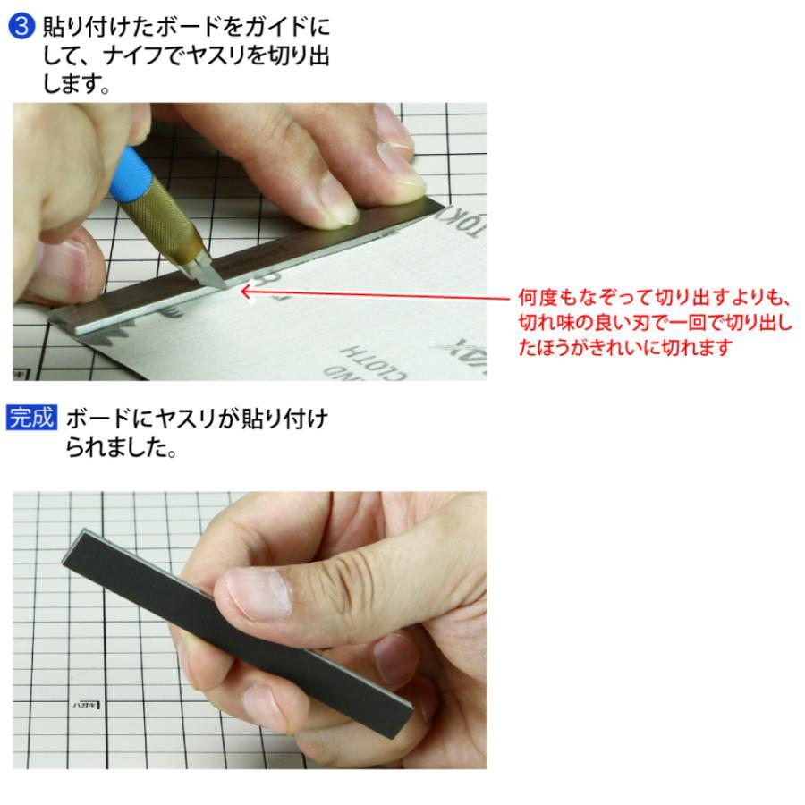 ミニFFボード ステンレス (4本セット) 10mm幅 ゴッドハンド godhand 10