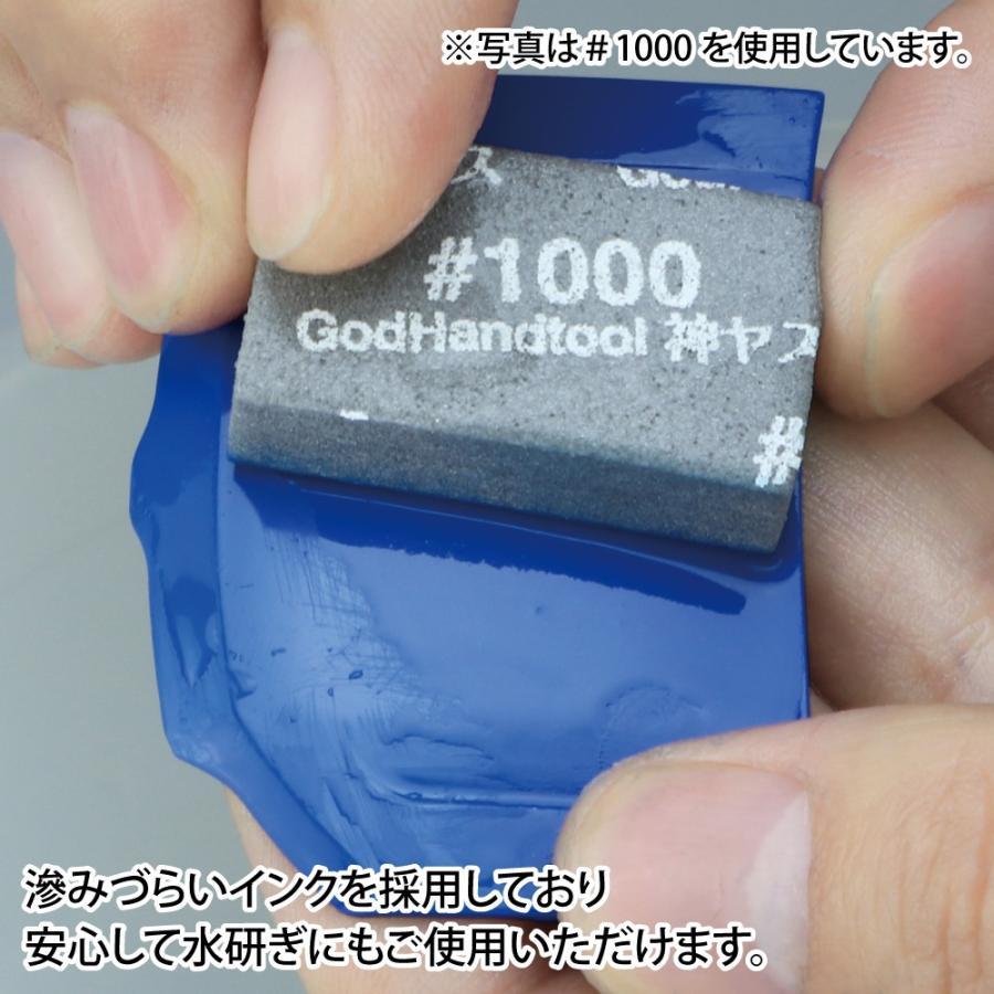 神ヤス! 10mm厚 3種セットB 各4枚入 ゴッドハンド godhand 05