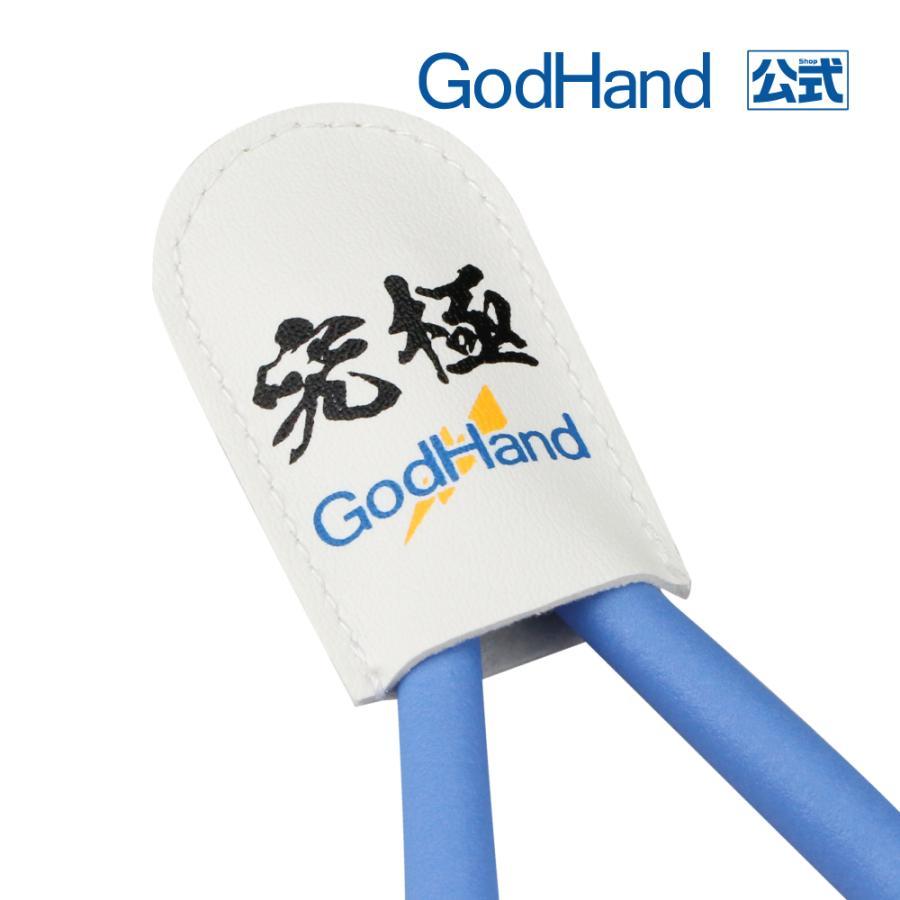 ニッパーキャップ ゴッドハンド|godhand
