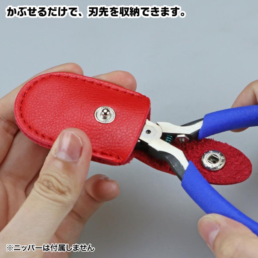 ニッパーキャップ ホック付き 赤色 ゴッドハンド godhand 02
