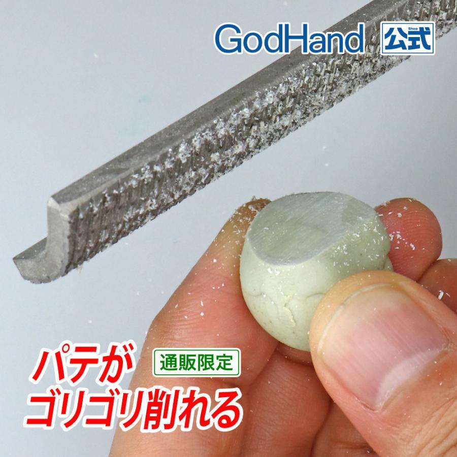 パテゴリ鑢 甲丸 ゴッドハンド 直販限定|godhand