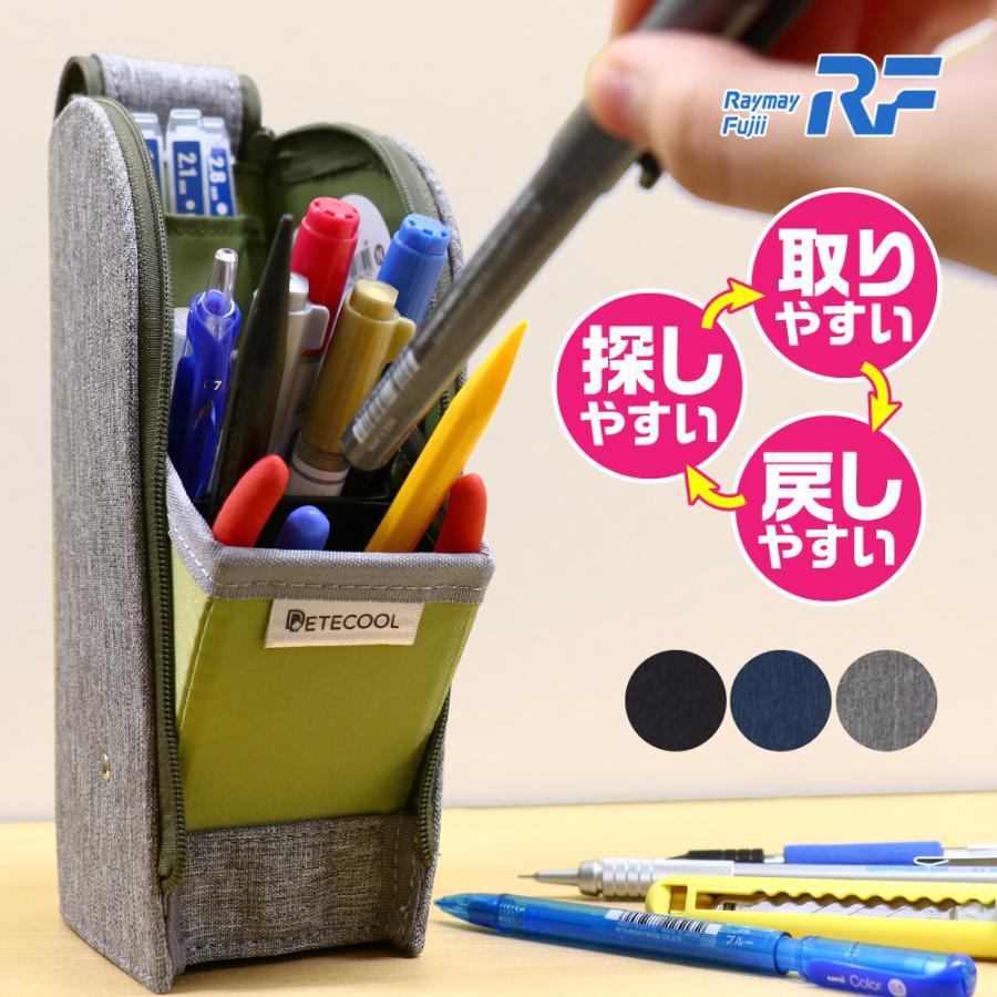 デテクール ペンケース 各種 レイメイ藤井|godhand