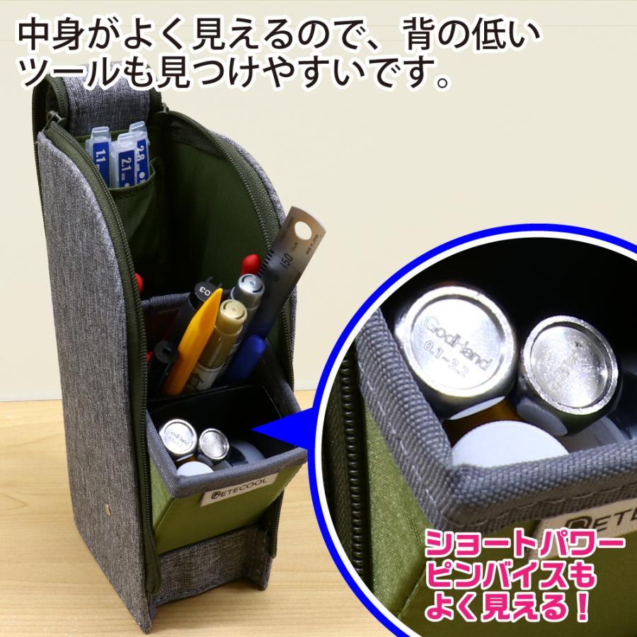 デテクール ペンケース 各種 レイメイ藤井|godhand|03