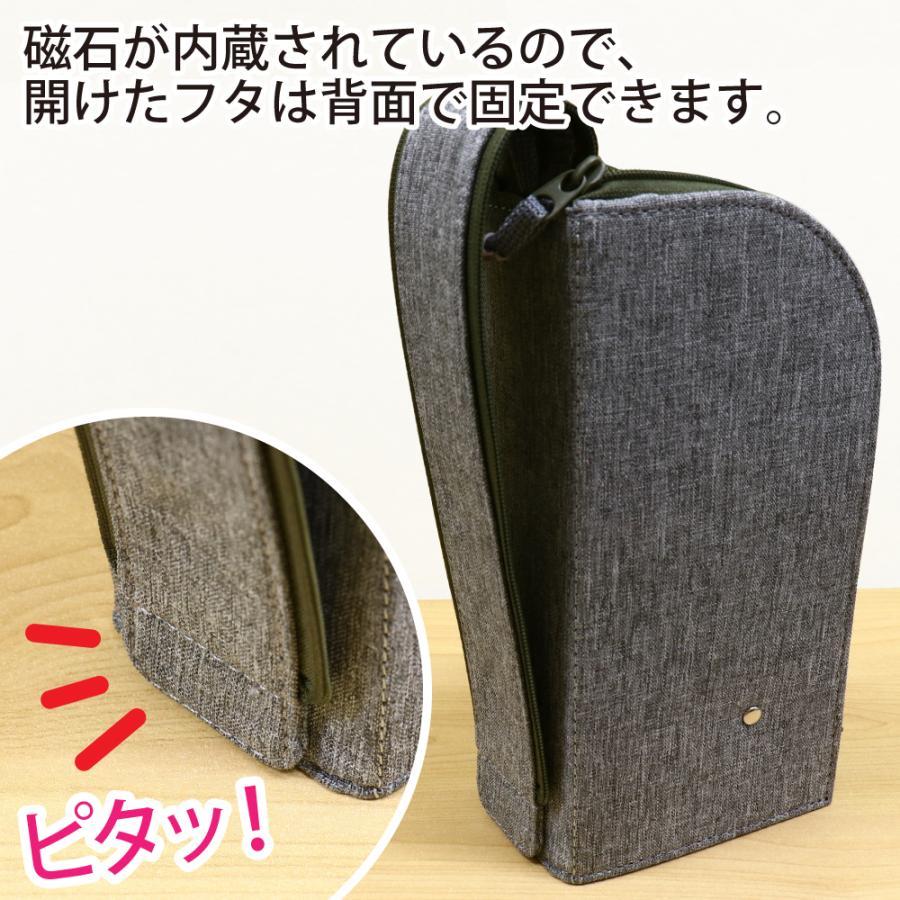 デテクール ペンケース 各種 レイメイ藤井|godhand|07