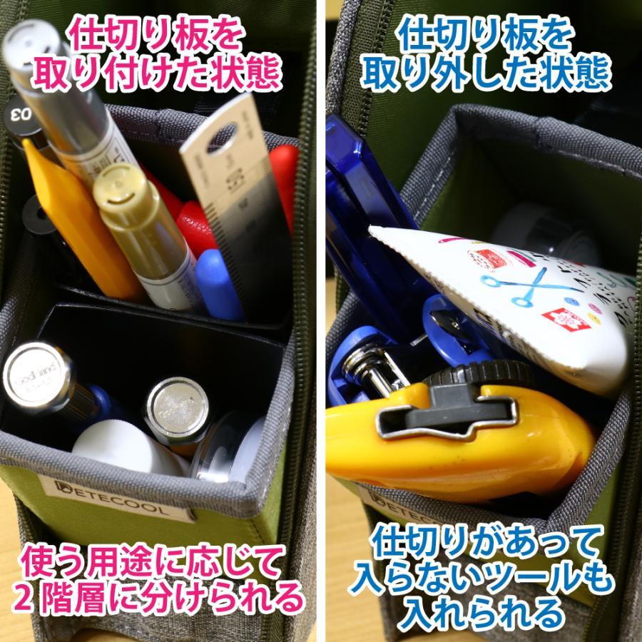 デテクール ペンケース 各種 レイメイ藤井|godhand|08