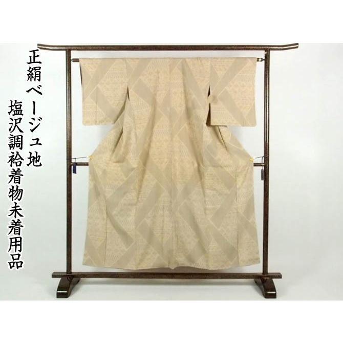 リサイクル着物 紬 正絹ベージュ地塩沢調袷着物未着用品