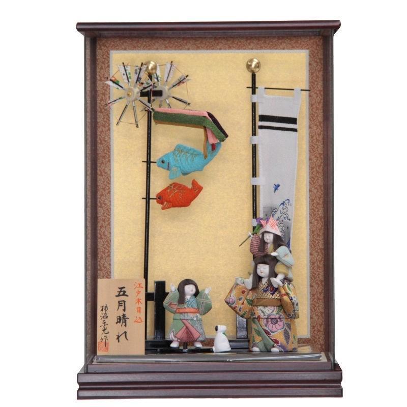五月人形 ケース入り木目込み人形 五月晴れ 幅35cm [ ya-1s ]柿沼東光作 子ども大将