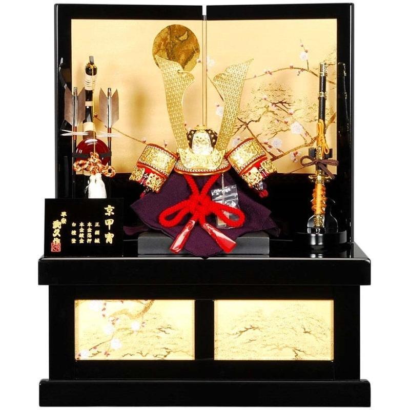 五月人形 兜 収納飾り 武久 幅50cm [sb-17-152]