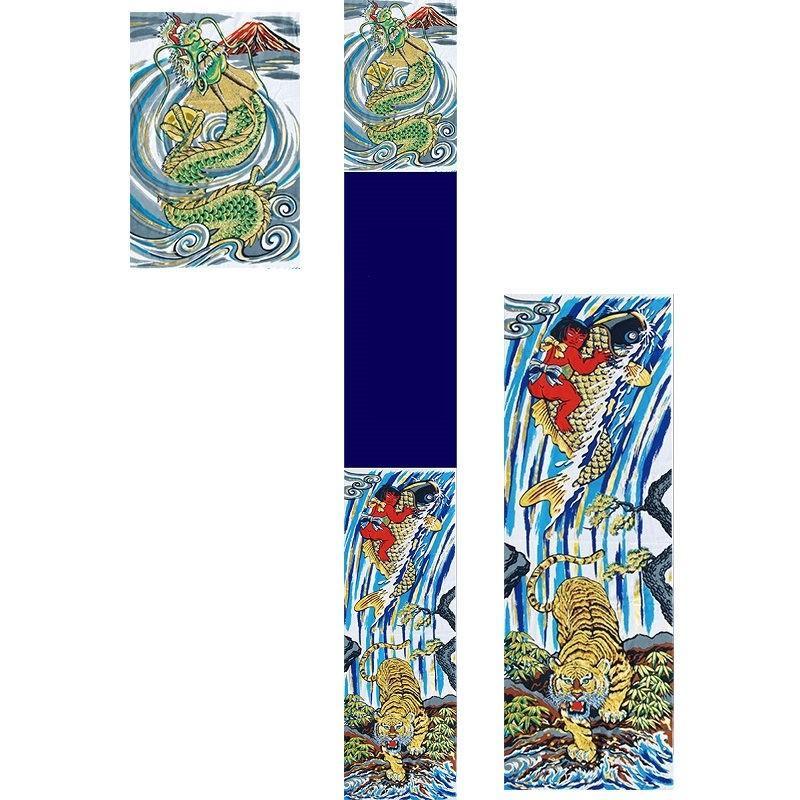 [徳永鯉][節句のぼり][登龍門幟]紺染めアルミ金箔出世登龍門幟セット[7.5m](巾90cm)[ポール別売][150-016]
