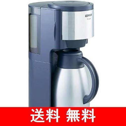 象印 コーヒーメーカー珈琲通 2~8杯用 ダークグレー EC-JS80-HW|gogo-yu-shop
