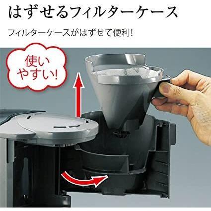 象印 コーヒーメーカー珈琲通 2~8杯用 ダークグレー EC-JS80-HW|gogo-yu-shop|03