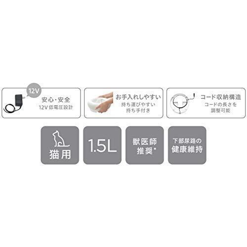 【返金キャンペーン対象】ジェックス ピュアクリスタル セラミックス 猫用|gokigeneveryday|05