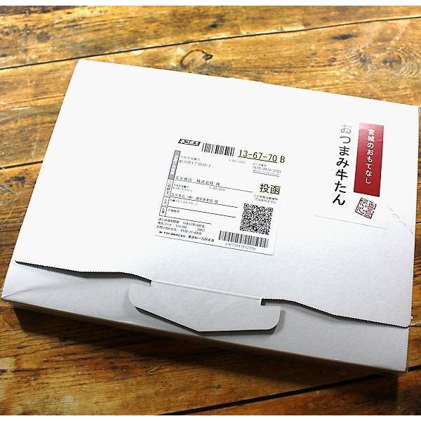 おつまみ牛たん5パックセット 塩味牛たん  やわらかな食感 人気のおつまみ メール便|goko-h|07